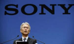 Sony połączyło różne działy w jeden