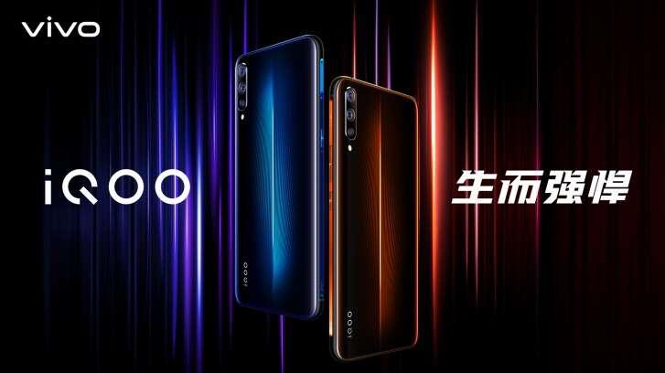 IQOO, smartfon IQOO, telefon IQOO, specyfikacja IQOO, cena IQOO, premiera IQOO, parametry IQOO