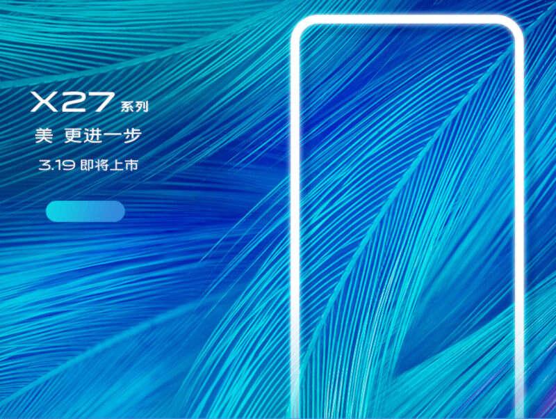 Vivo X27, rezerwacje Vivo X27, zamówienia Vivo X27, specyfikacja Vivo X27