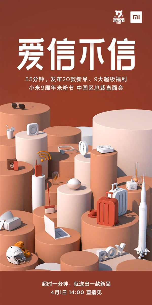 Xiaomi, wydarzenie Xiaomi, 1 kwietnia Xiaomi, nowe produkty Xiaomi,
