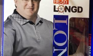 Gabe Newell reklamuje majtki w Chinach