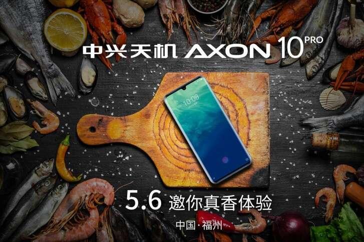 ZTE Axon 10 Pro 5G, wydajność ZTE Axon 10 Pro 5G, antutu ZTE Axon 10 Pro 5G, benchmark ZTE Axon 10 Pro 5G