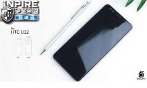 Tajemniczy smartfon od HTC