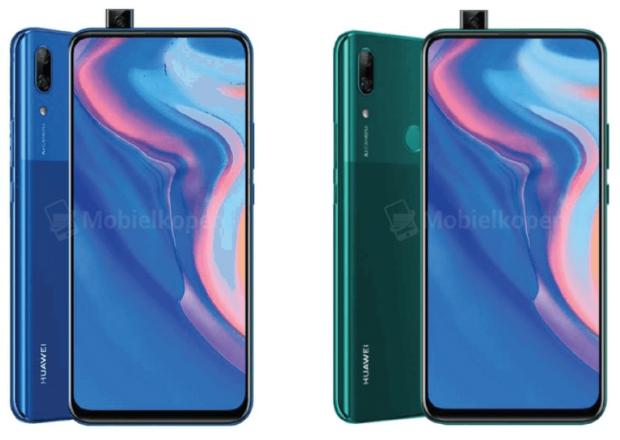 Huawei P Smart, wygląd Huawei P Smart, design Huawei P Smart, render Huawei P Smart