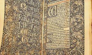 """Poemat """"Beowulf"""" został prawdopodobnie napisany przez jedną osobę"""