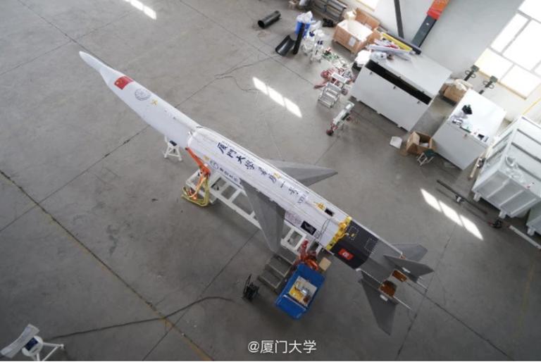 Do sieci trafiły zdjęcia ukazujące ponaddźwiękową rakietę Chin Jia Geng Nr 1