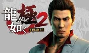 Wyciek zdradza Yakuza Kiwami 2 na PC