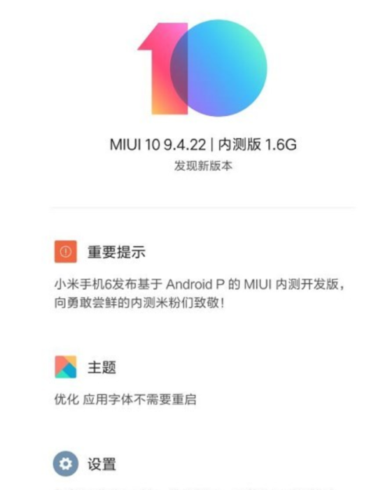 Xiaomi Mi 6, android pie Xiaomi Mi 6, android 9 Xiaomi Mi 6, beta android pie Xiaomi Mi 6, beta android 9 Xiaomi Mi 6