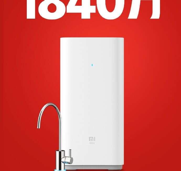 Xiaomi 600g Water Purifier, cena Xiaomi 600g Water Purifier, sukces Xiaomi 600g Water Purifier, pieniądze Xiaomi 600g Water Purifier, oczyszczacz wody, oczyszczacz wody Xiaomi