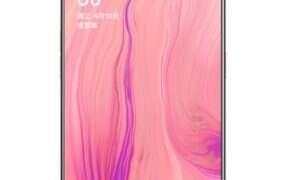 Tak wygląda różowy Oppo Reno 10x zoom