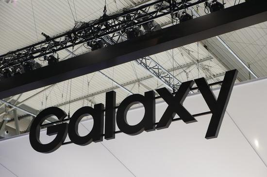 Galaxy S11, samsung Galaxy S11, aparat Galaxy S11, przedni aparat Galaxy S11, plotki Galaxy S11