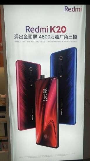 Redmi K20, wygląd Redmi K20, render Redmi K20, design Redmi K20, procesor Redmi K20, cena Redmi K20, plakat Redmi K20, chiny Redmi K20, smartfon Redmi K20