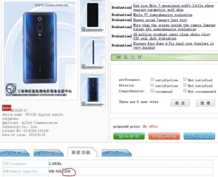 Redmi K20 Pro, specyfikacja Redmi K20 Pro, parametry Redmi K20 Pro, RAM Redmi K20 Pro, pamieć RAM Redmi K20 Pro, 12 GB Redmi K20 Pro