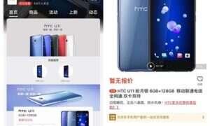 Czy biznes smartfonów HTC ma się coraz gorzej?