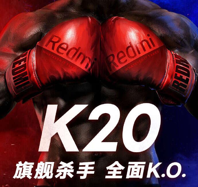 Redmi K20, premiera Redmi K20, specyfikacja Redmi K20, wydarzenie Redmi K20, Chiny Redmi K20