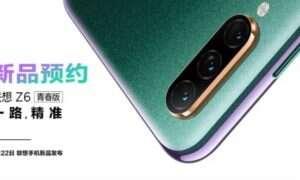 Potwierdzona specyfikacja Lenovo Z6 Youth Edition