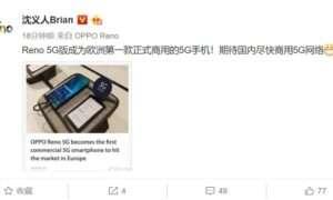 Oppo Reno 5G pierwszym komercyjnym smartfonem 5G w Europie