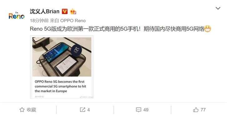 Oppo Reno 5G , europa Oppo Reno 5G, telefon 5G europa, smartfon 5g europa, Oppo Reno 5G cena