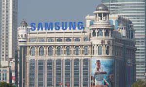 LG i Samsung zamykają fabryki w Korei Południowej