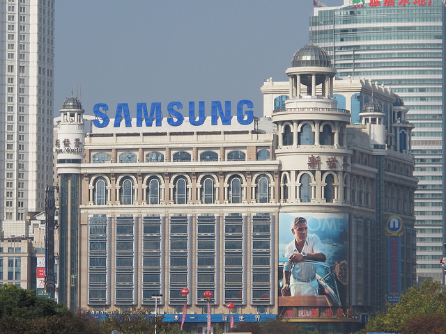 Samsung, Korea Samsung, LG, Korea LG, fabryki Samsung, fabryki LG