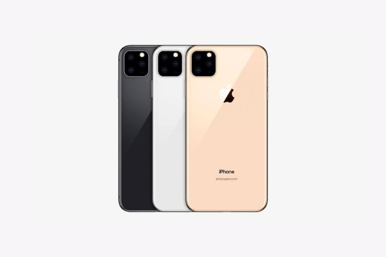 iPhone 2019, nowe iphone, iPhony 2019, EWG iPhone 2019, EWG iPhone, certyfikat iPhone 2019, certyfikacja iPhone 2019, ile modeli iPhone 2019, modele iPhone 2019,