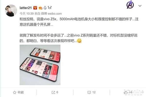 Vivo Z5X, bateria Vivo Z5X, akumulator Vivo Z5X, ekran Vivo Z5X, otwór Vivo Z5X