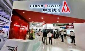 W Pekinie jest mnóstwo stacji bazowych 5G