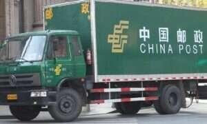 Huawei zrywa współpracę z FedExem