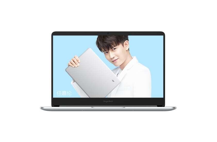 MagicBook Pro, honor MagicBook Pro, specyfikacja MagicBook Pro, parametry MagicBook Pro, procesor MagicBook Pro,