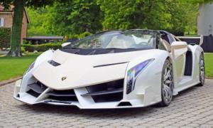 25 supersamochodów z Lamborghini Veneno na czele zostanie sprzedanych z rządowej kolekcji