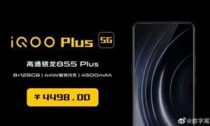 W sieci pojawił się baner Vivo iQOO Plus 5