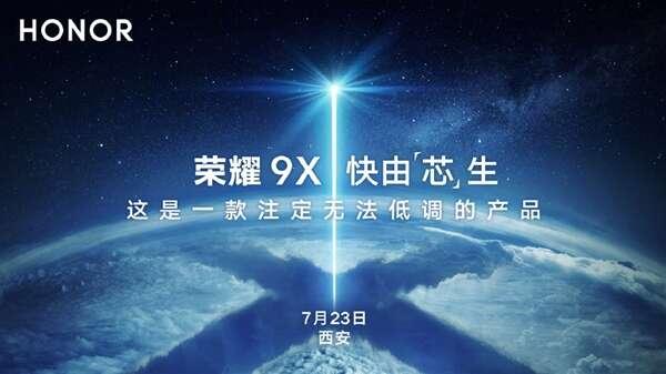 Honor 9X, procesor Honor 9X, Kirin Honor 9X, Kirin 810 Honor 9X, premiera Honor 9X, data premiery Honor 9X,