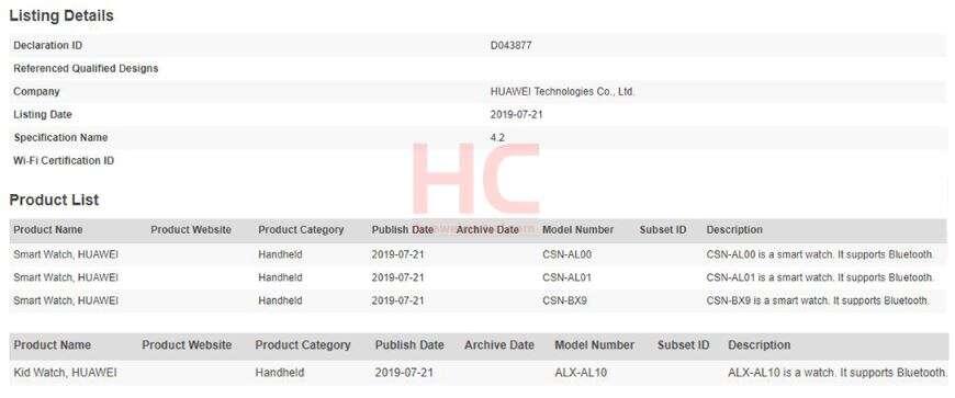 Huawei Watch 3, certyfikat Huawei Watch 3, blutooth Huawei Watch 3, informacje Huawei Watch 3