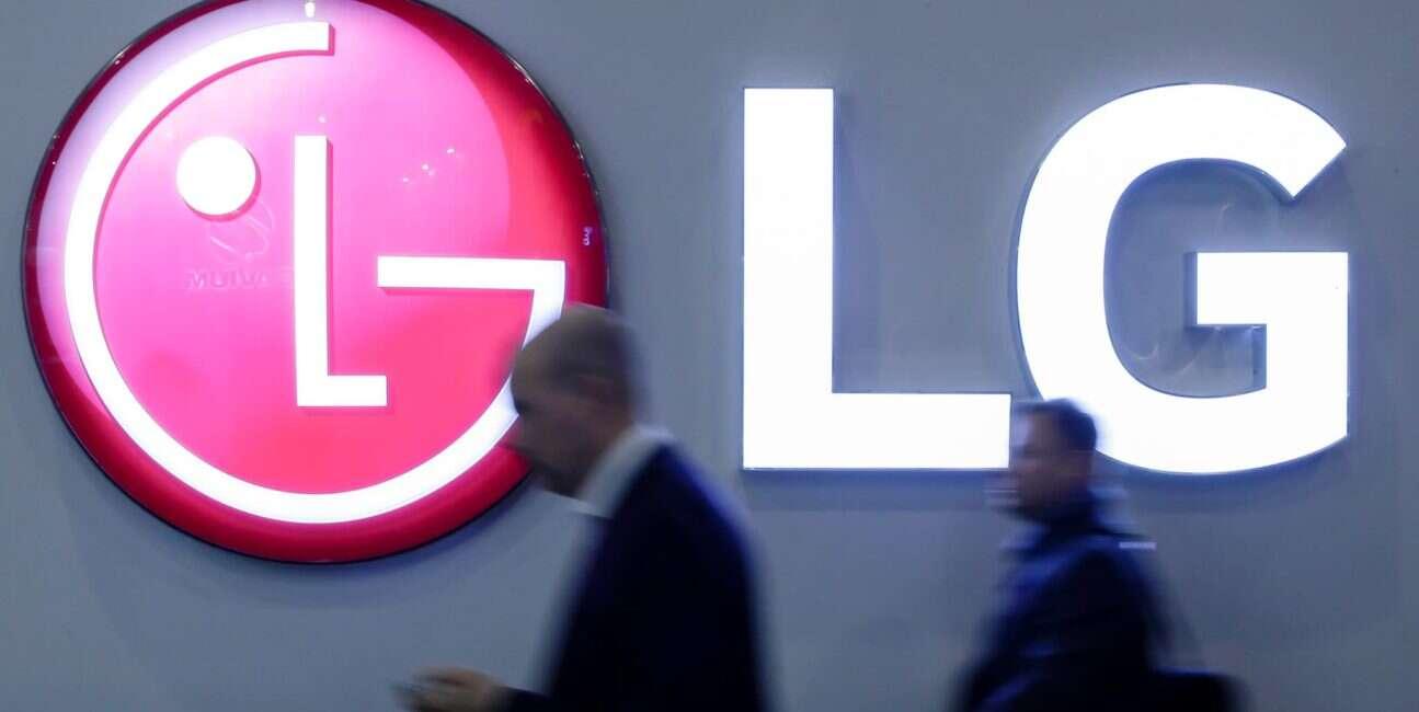 LG, wyniki finansowe LG, pieniądze LG, AGD LG, drugi kwartał LG, mobile LG, dział mobilny LG, zyski LG, dochód LG,
