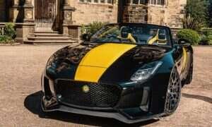 Lister LFT-C, czyli kolejne wydanie Jaguar F-Type R