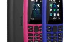 Nokia właśnie zaprezentowała modele 220 4G i 105