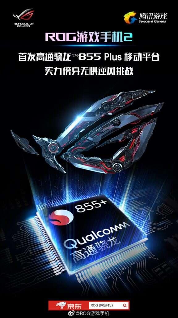 Snapdragon 855 Plus, asus rog phone 2, smartfon Snapdragon 855 Plus, telefon Snapdragon 855 Plus, procesor asus rog phone 2, czip asus rog phone 2