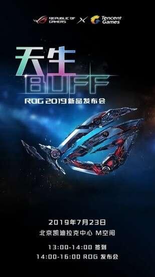 Asus ROG Phone 2, ROG Phone 2, premiera ROG Phone 2, data premiery ROG Phone 2, specyfikacja ROG Phone 2, kiedy ROG Phone 2
