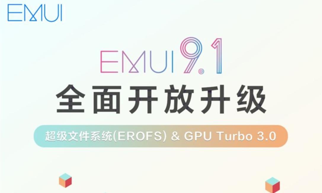 EMUI 9.1, Huawei EMUI 9.1, smartfony EMUI 9.1, aktualizacja EMUI 9.1, system EMUI 9.1