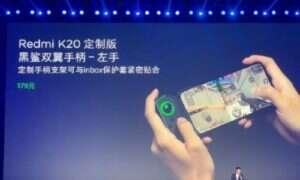 Xiaomi zaprezentuje gamepad dla Redmi K20