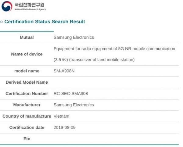 Samsung Galaxy A90, Samsung Galaxy A90 5G, Samsung Galaxy A90 4G, korea Samsung Galaxy A90, certyfikat Samsung Galaxy A90, specyfikacja Samsung Galaxy A90