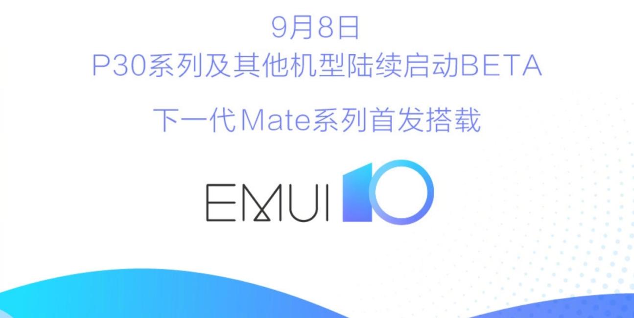 Huawei P30, EMUI 10, testy EMUI 10, EMUI 10, kiedy EMUI 10, zmiany EMUI 10, system EMUI 10, huawei EMUI 10
