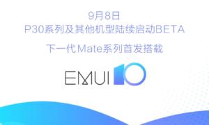 Wiemy kiedy rozpoczną się testy EMUI 10 na Huawei P30