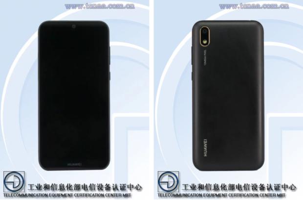 Huawei, smartfon Huawei, TENAA Huawei, AMN-AL10, huawei AMN-AL10, tenaa AMN-AL10,