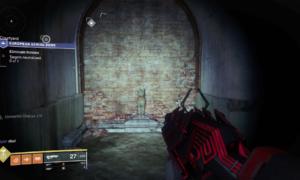 Odkryto posąg kota w Destiny 2