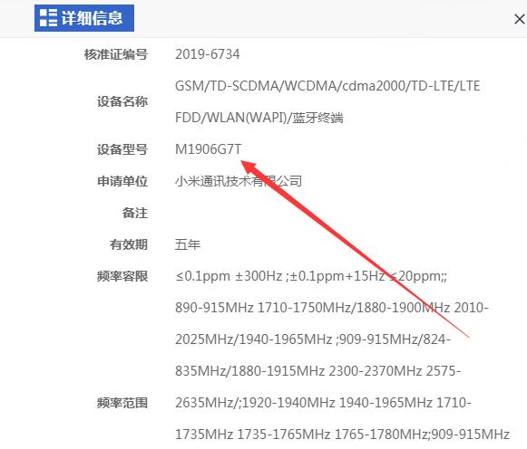 Redmi, certyfikat Redmi, MIIT Redmi, Note 8,. Helio G90T, redmi helio G90T, smartfon Helio G90T