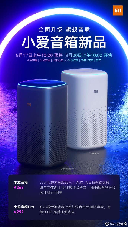 Xiao AI Speaker, premiera Xiao AI Speaker, cena Xiao AI Speaker, specyfikacja Xiao AI Speaker, Xiao AI Speaker Pro,