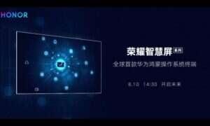 Huawei niedługo zaprezentuje 65 calowy telewizor