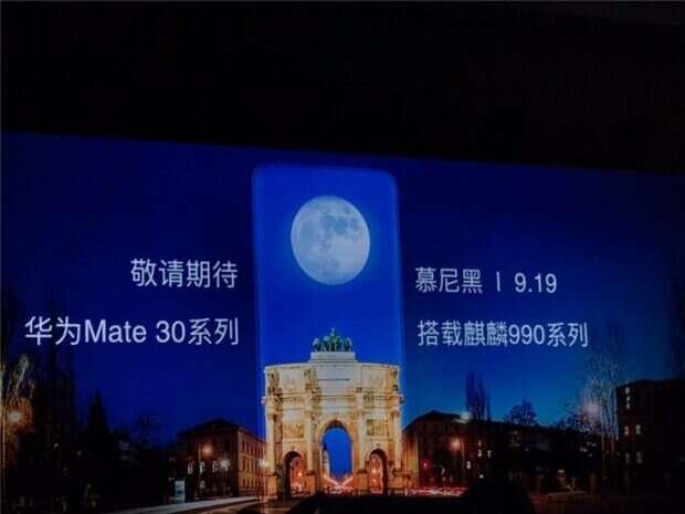 Huawei Mate 30, procesor Huawei Mate 30, 5G Huawei Mate 30, Kirin Huawei Mate 30, Kirin 990 Huawei Mate 30, Kirin 990