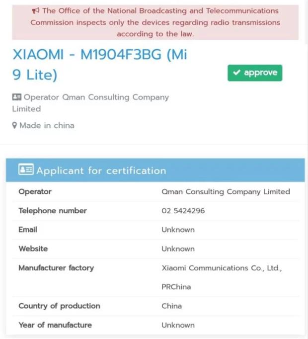 Xiaomi Mi 9 Lite, specyfikacja Xiaomi Mi 9 Lite, CC9 Xiaomi Mi 9 Lite, premiera Xiaomi Mi 9 Lite, google Xiaomi Mi 9 Lite, NBTC Xiaomi Mi 9 Lite